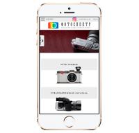 Адаптив ИМ Фотоспектр