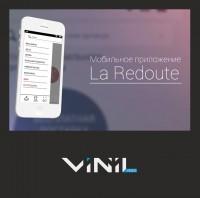 La Redoute. Видеореклама для App Store