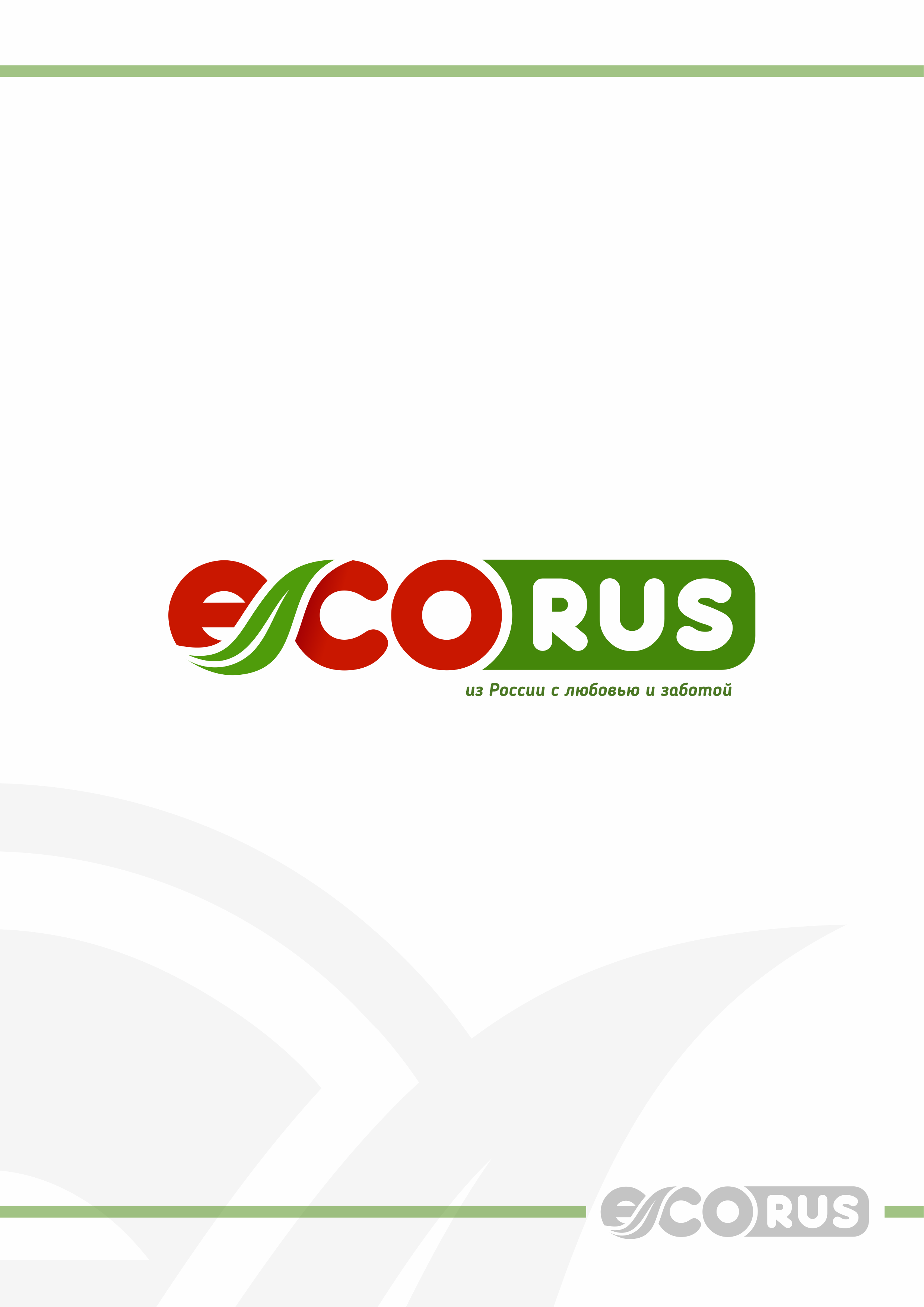 Логотип для поставщика продуктов питания из России в Китай фото f_3075ea72c7ea9b13.png