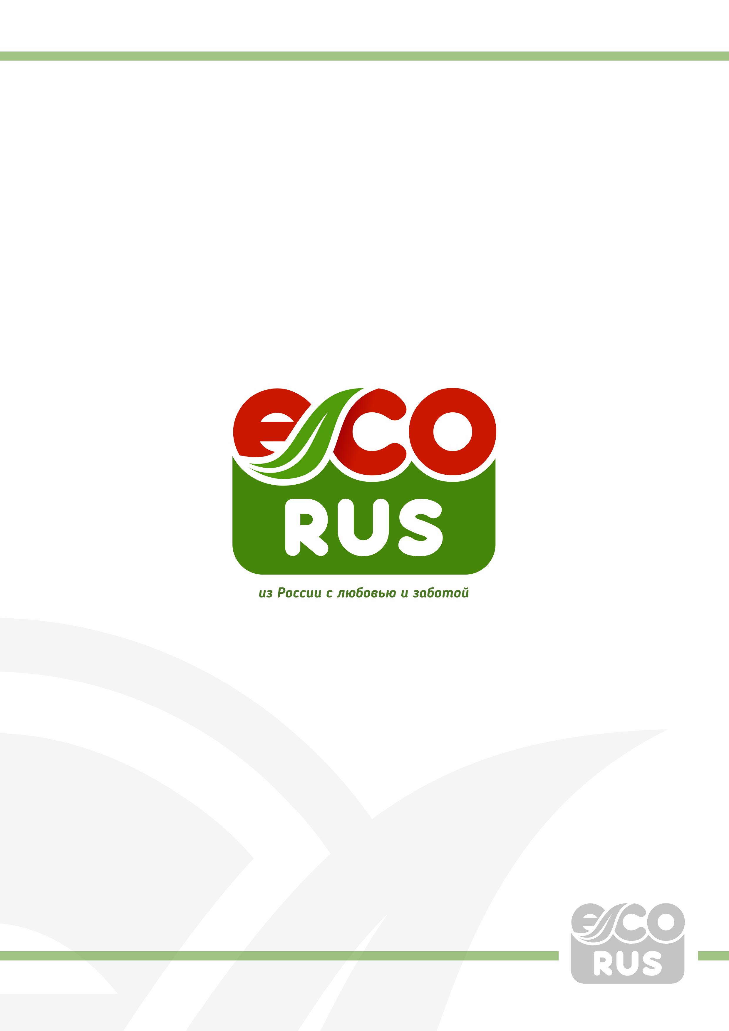 Логотип для поставщика продуктов питания из России в Китай фото f_7725ea72c7ada8f4.png