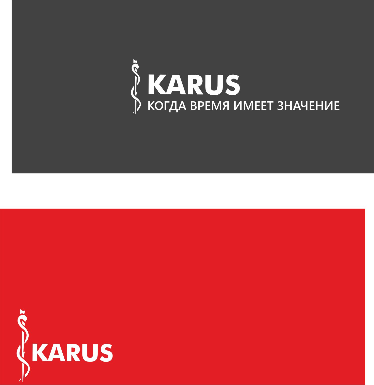 Разработка логотипа, фирменных цветов и фирменного знака фото f_2785353fe5063469.jpg