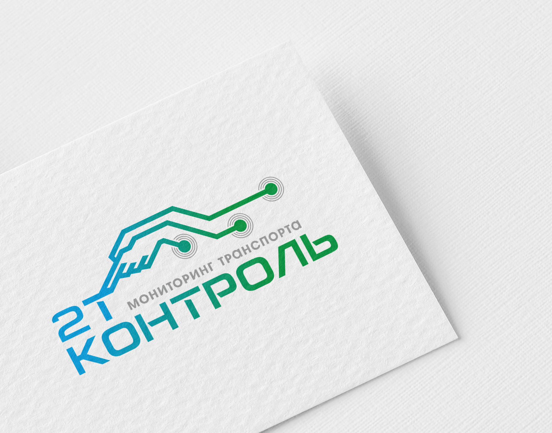Разработать логотип фото f_0155e2083e8593fe.jpg