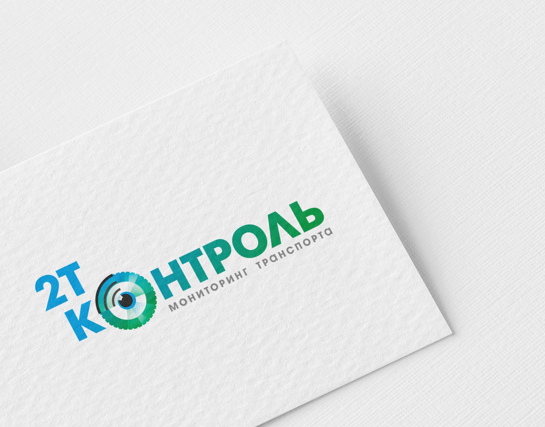 Разработать логотип фото f_0985e2083dda92d2.jpg