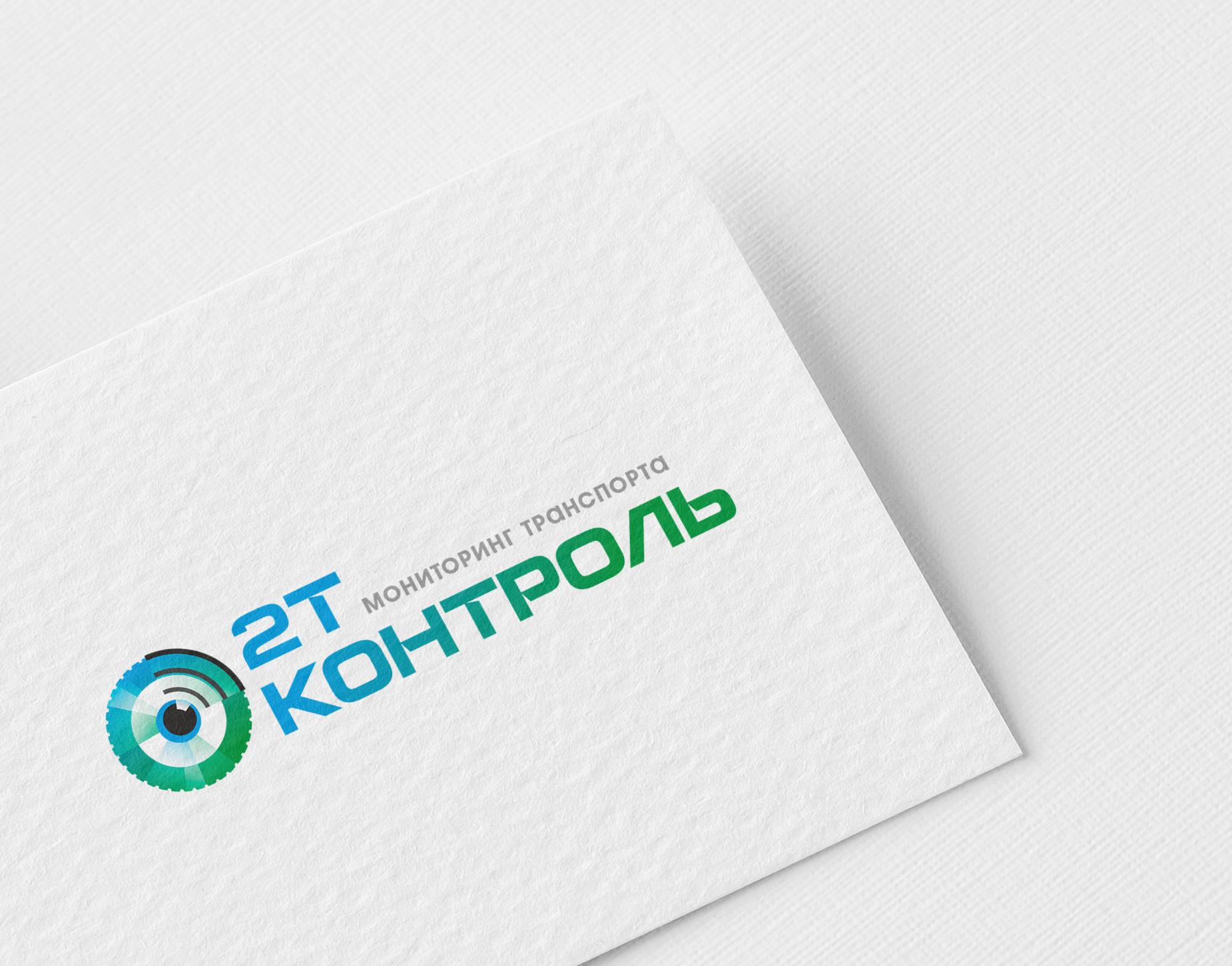 Разработать логотип фото f_2575e2083d589d24.jpg