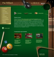 Pan Billiard