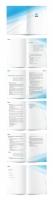 Развороты буклета для Верес ADSL