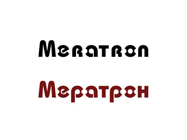 Разработать логотип организации фото f_4f0ec0565982a.png
