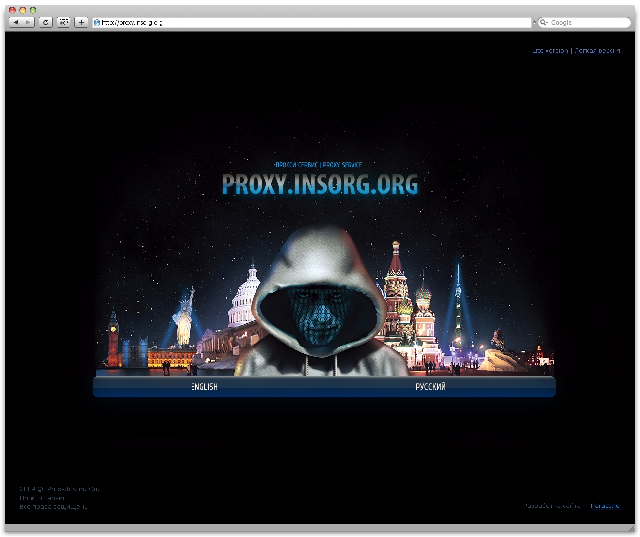 Proxy.insorg.org