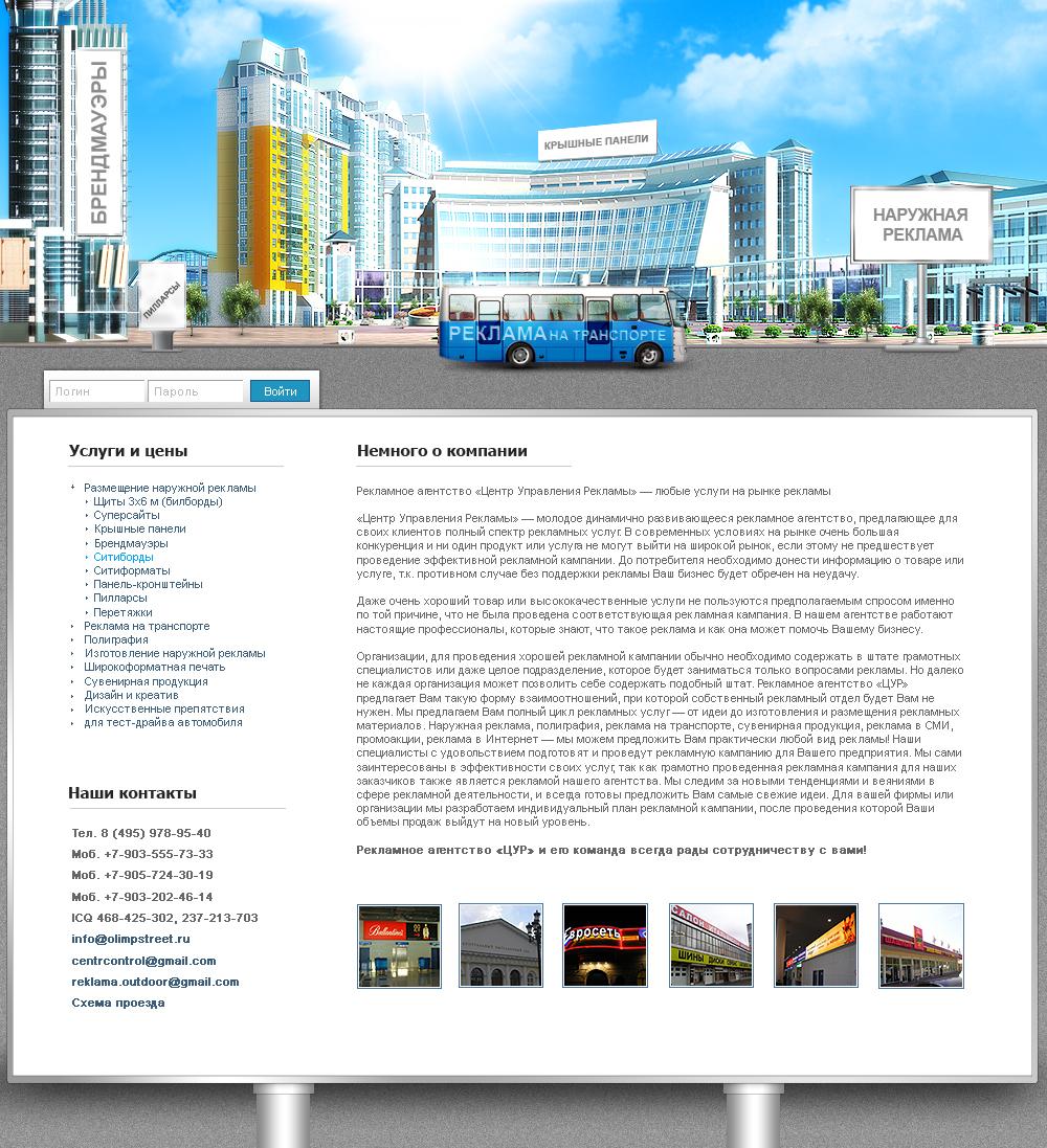 Продам (3000р) - рекламное агенство