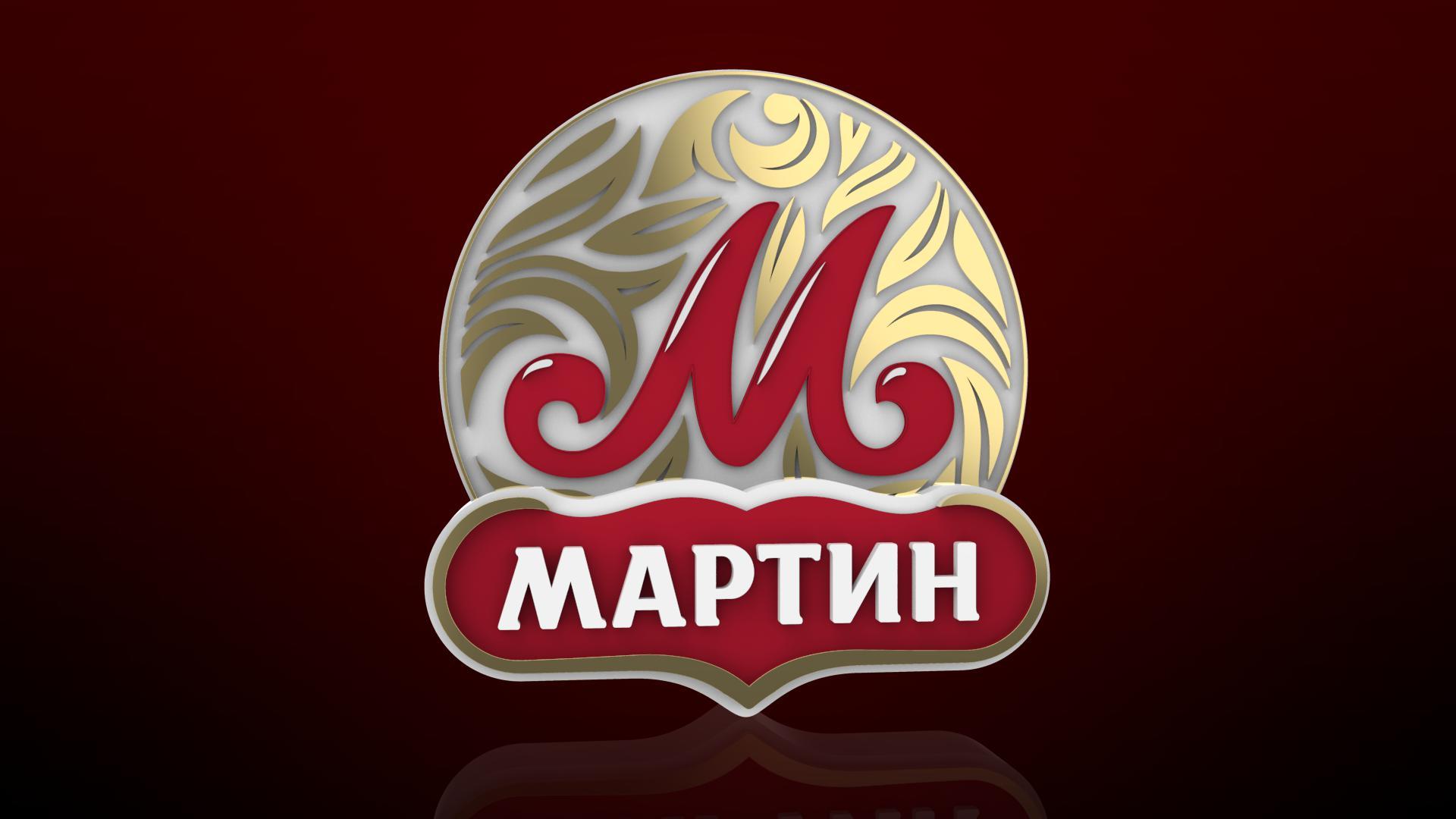 Мартин логотип