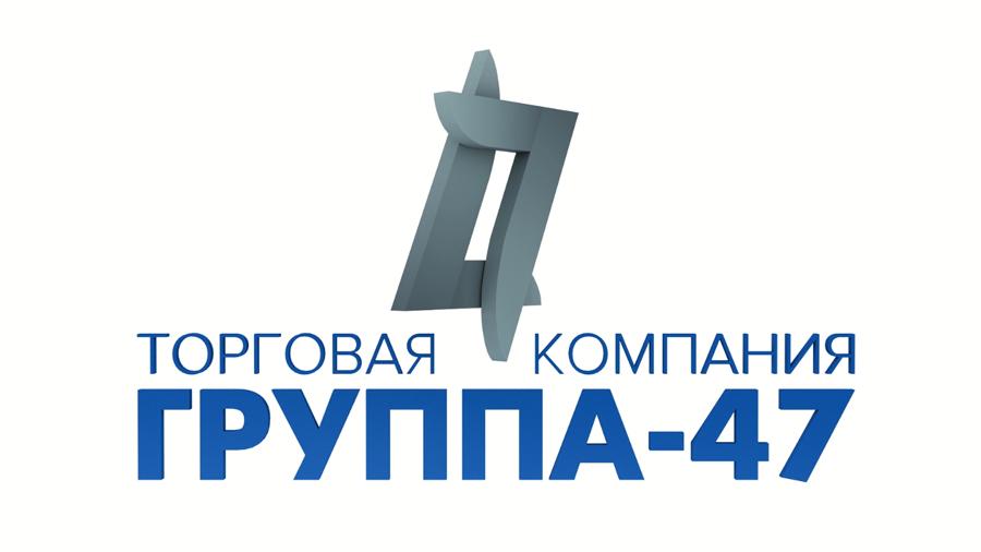 Анмация логотипа ТКГруппа-47