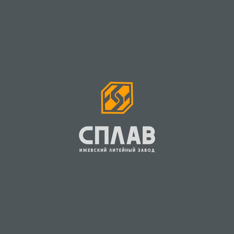 Разработать логотип для литейного завода фото f_2175afafb8e3a8b7.png