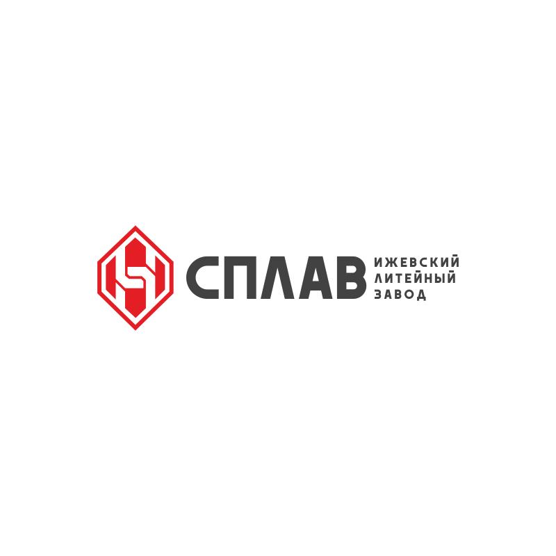 Разработать логотип для литейного завода фото f_2385afc0987a876c.png