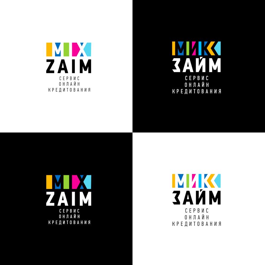 Разработать логотип фото f_2525acde74e96a4f.png