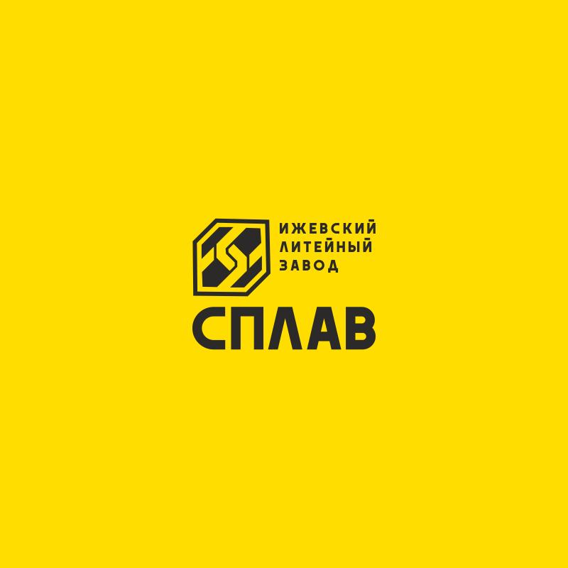 Разработать логотип для литейного завода фото f_6005afc098ba9cf1.png