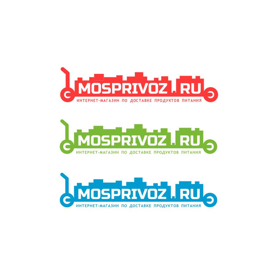 Логотип. Интернет - магазин по доставке продуктов питания. фото f_8495ad50588e4b1e.png