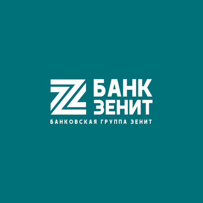 Разработка логотипа для Банка ЗЕНИТ фото f_9325b49ecc99bfbb.png