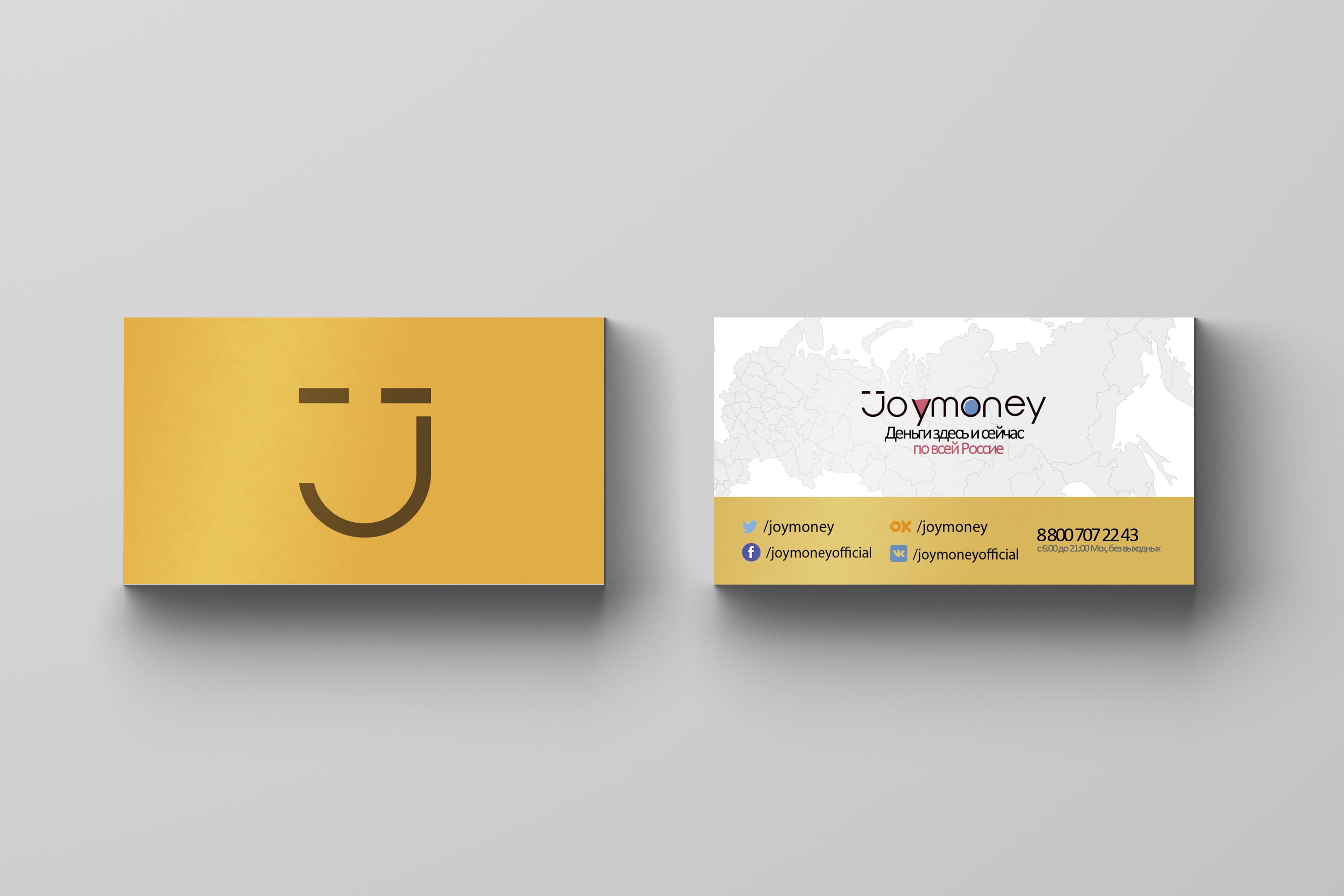 Разработать дизайн визиток фото f_8305ad9f65d51151.jpg