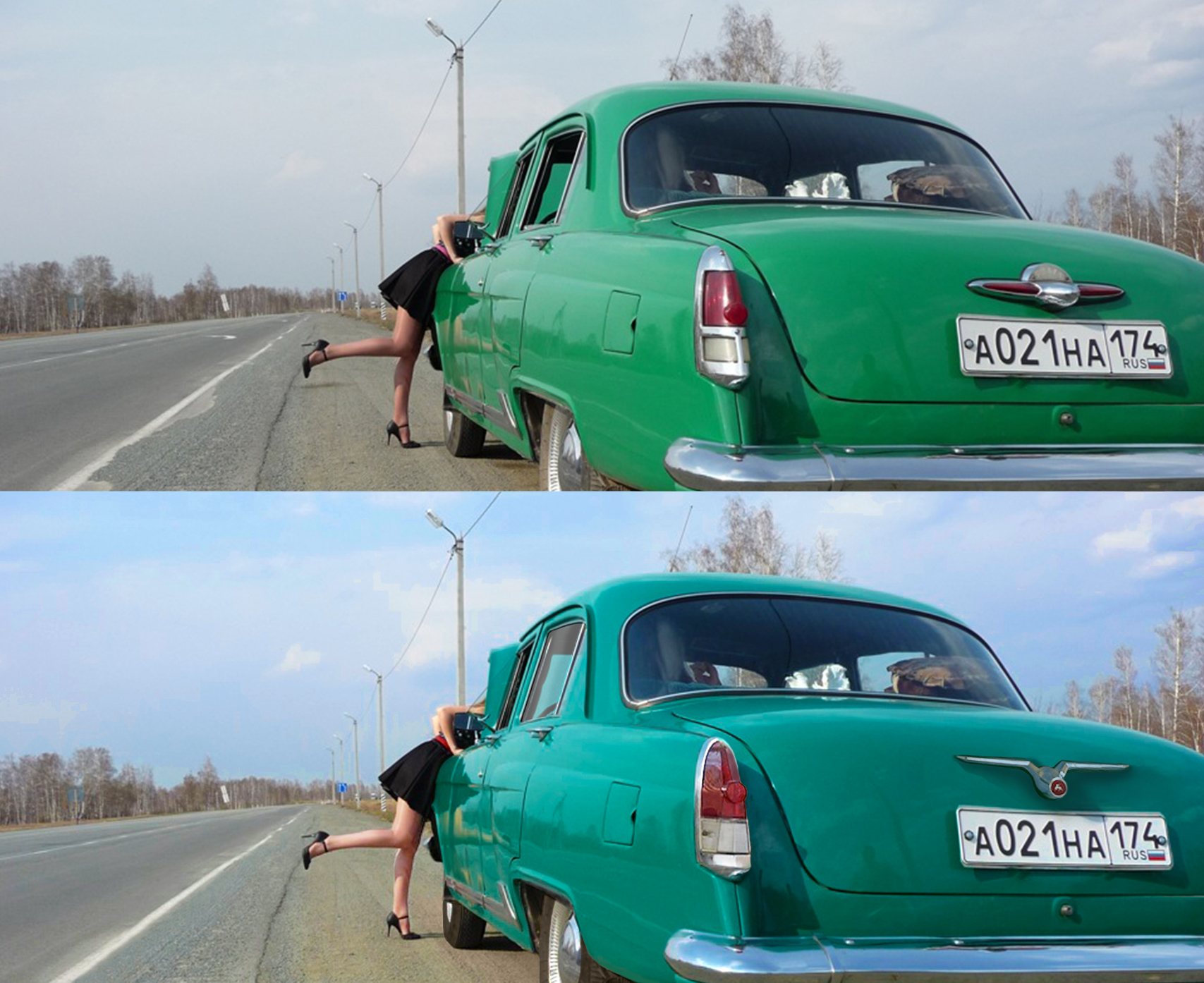 Изменение модификации автомобиля