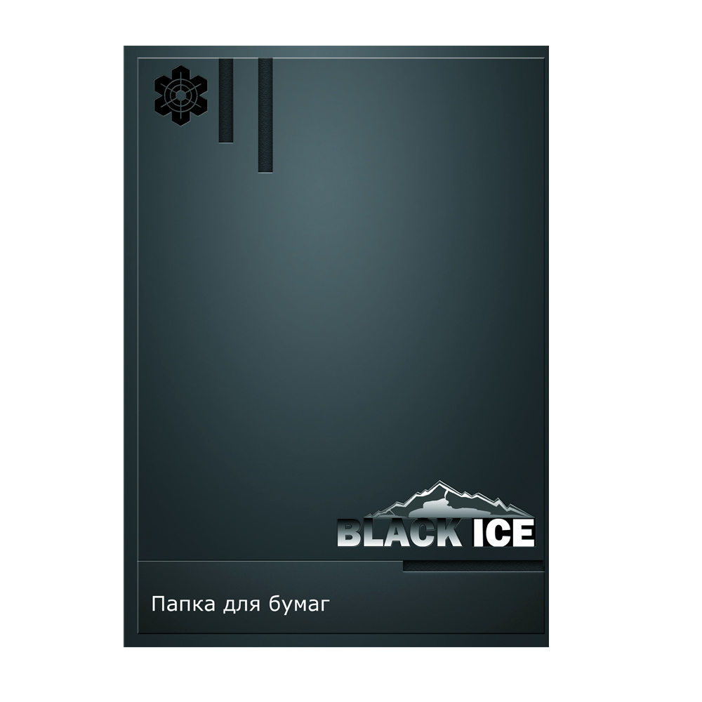 "Логотип + Фирменный стиль для компании ""BLACK ICE"" фото f_393571327e96c55e.jpg"