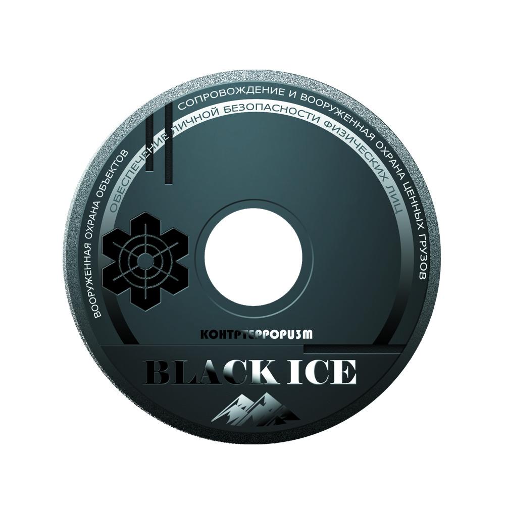"""Логотип + Фирменный стиль для компании """"BLACK ICE"""" фото f_4805711f689c4d9f.jpg"""