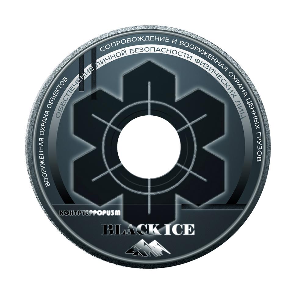 "Логотип + Фирменный стиль для компании ""BLACK ICE"" фото f_66857126cf7cfaf4.jpg"