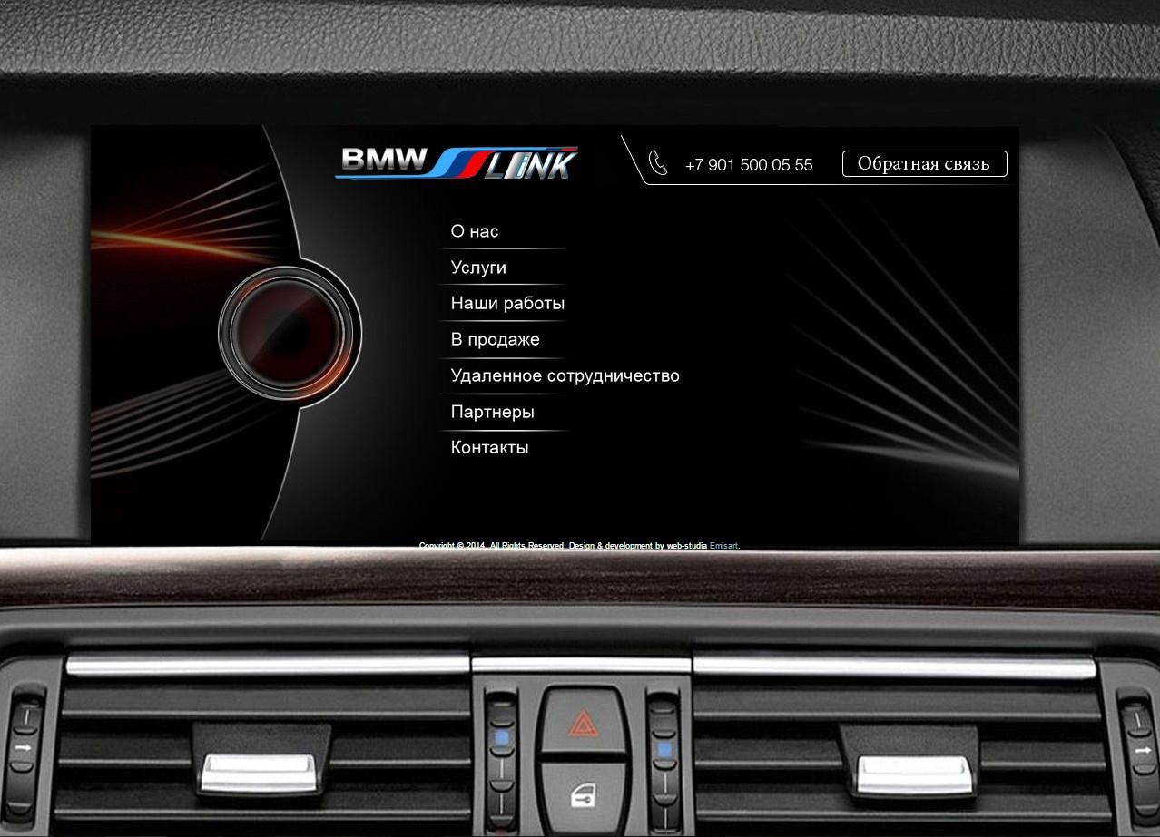 Каталог: BMW LINK