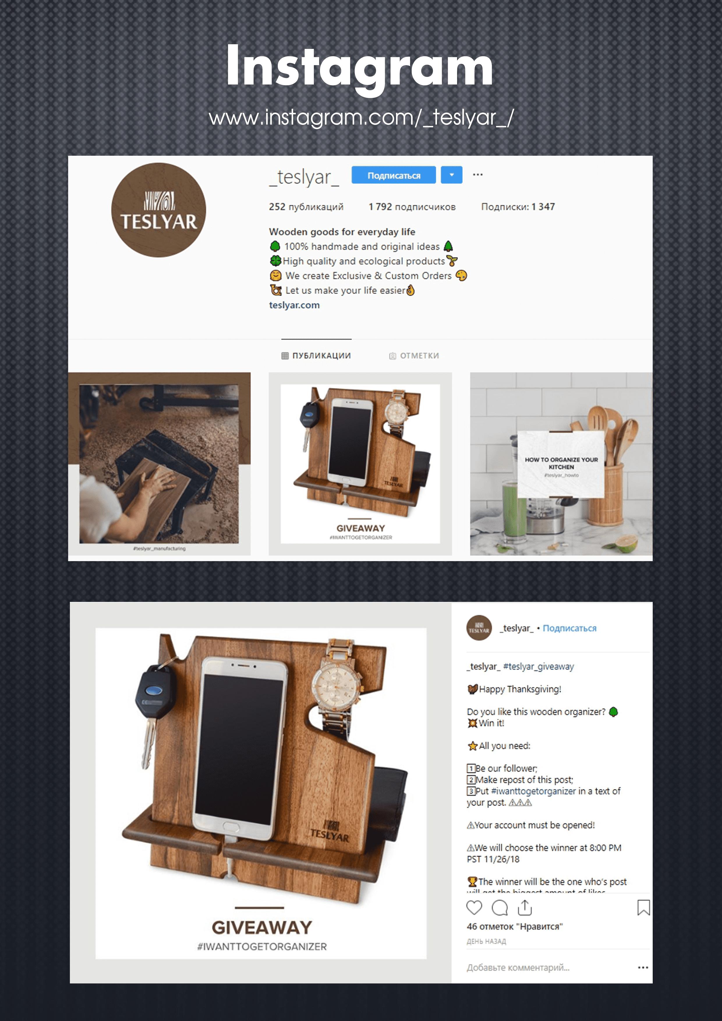 Изделия из дерева для дома и декора / Instagram