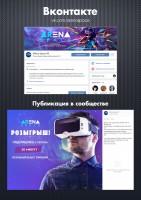 Парк виртуальных развлечений / Вконтакте