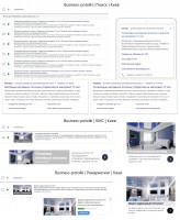 Производство и установка натяжных потолков – Adwords