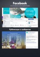Курортный отель на Крите / Facebook