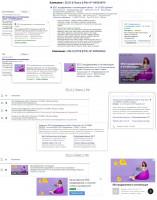 Веб-студия – Директ + Adwords