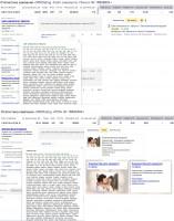 Регистрация на сайте Знакомств 60-92 руб. / Конверсия 7-9% / CTR 8%