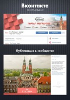 Портал мигрантов Польше / Вконтакте