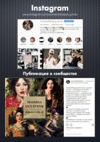Тематические костюмированные фотосессии / Instagram