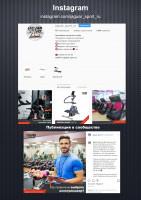Тренажёры для фитнес клуба / Instagram