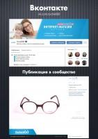 Интернет-магазин очков / Вконтакте