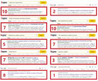 Stripe как подключить, аренда stripe, stripe платежная система в России // Украина, Россия