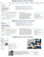 Перепланировка помещений – Директ / CTR 8,25%