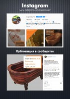 Производитель деревянных купелей / Instagram