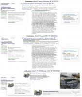 Кадастровые услуги - Директ