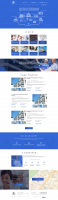 АрхПроект - корпоративный сайт проектного бюро
