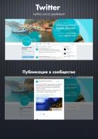 Курортный отель на Крите / Twitter