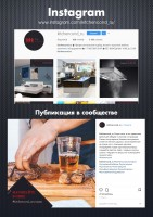 Профессиональный подбор жилой и кухонной мебели / Instagram
