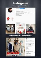Ростовые куклы и карнавальные костюмы / Instagram