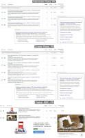 Учебная техника - Директ + Adwords / CTR 9-22%