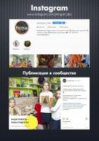 Наборы для творчества / Instagram