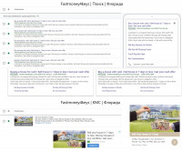Быстрый выкуп недвижимости - Adwords / Англоязычный