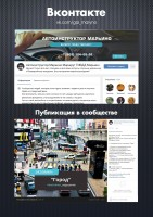 Автоинструктор Марьино / Вконтакте