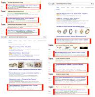 Мужские и женские обручальные кольца, ювелирная дизайн студия, ювелирные изделия